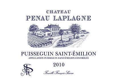 Château Penau Laplagne